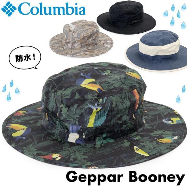 Columbia コロンビア ハット 帽子 Geppar Booney ゲッパーブーニー|2m50cm
