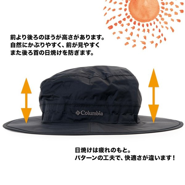 Columbia コロンビア ハット 帽子 Geppar Booney ゲッパーブーニー|2m50cm|09