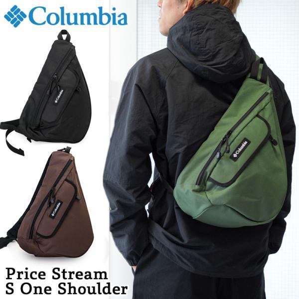 ボディバッグ Columbia コロンビア Price Stream One-Shoulder プライスストリームワンショルダー|2m50cm