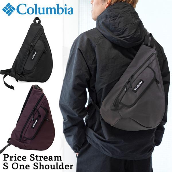 Columbia コロンビア Price Stream ワンショルダー|2m50cm