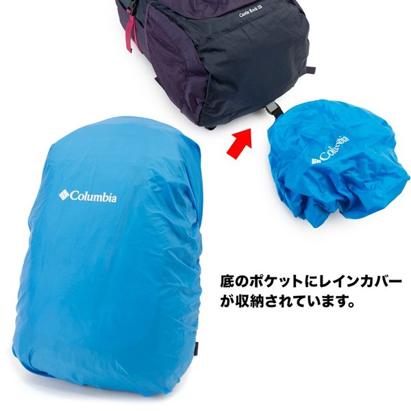 Columbia コロンビア リュックサック Castle Rock 25L Backpack II|2m50cm|11