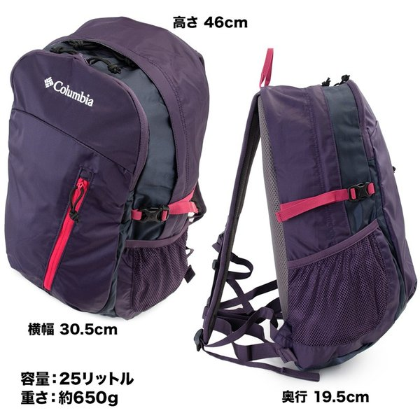 Columbia コロンビア リュックサック Castle Rock 25L Backpack II|2m50cm|12