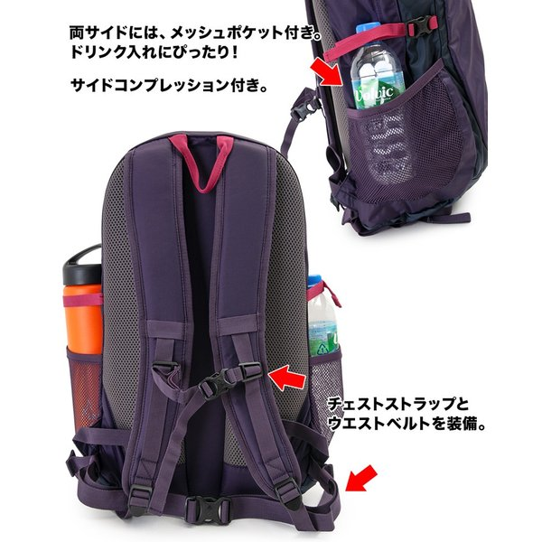 Columbia コロンビア リュックサック Castle Rock 25L Backpack II|2m50cm|08