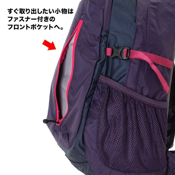 Columbia コロンビア リュックサック Castle Rock 25L Backpack II|2m50cm|09