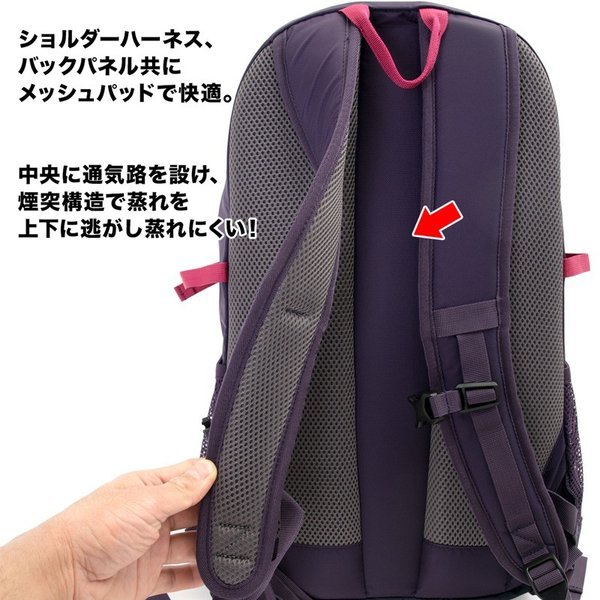 Columbia コロンビア リュックサック Castle Rock 25L Backpack II|2m50cm|10