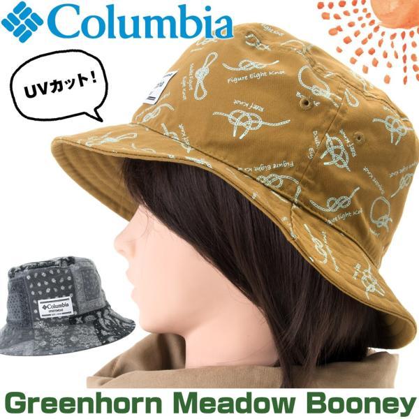 Columbia コロンビア ハット Greenhorn Meadow Booney グリーンホーンメドウ ブーニー 2m50cm