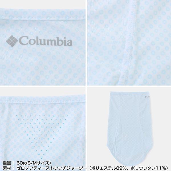 Columbia コロンビア Freezer Zero Neck Cooler フリーザー ゼロ ネック クーラー|2m50cm|04
