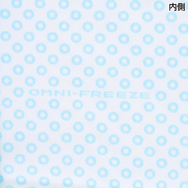 Columbia コロンビア Freezer Zero Neck Cooler フリーザー ゼロ ネック クーラー|2m50cm|06
