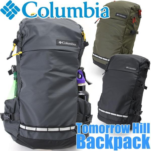 Columbia コロンビア トゥモローヒル バックパック|2m50cm