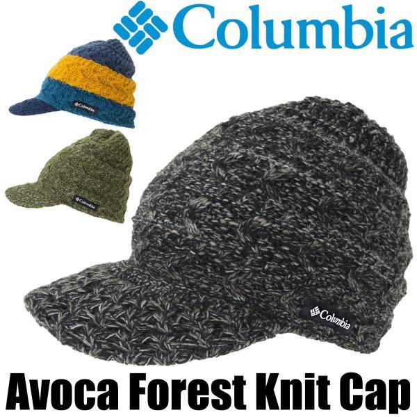 Columbia コロンビア アヴォカフォレストニットキャップ Avoca Forest Knit Cap|2m50cm