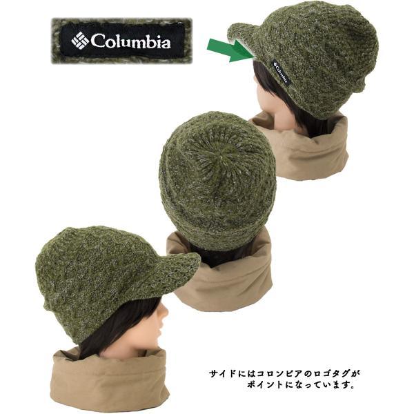 Columbia コロンビア アヴォカフォレストニットキャップ Avoca Forest Knit Cap|2m50cm|04