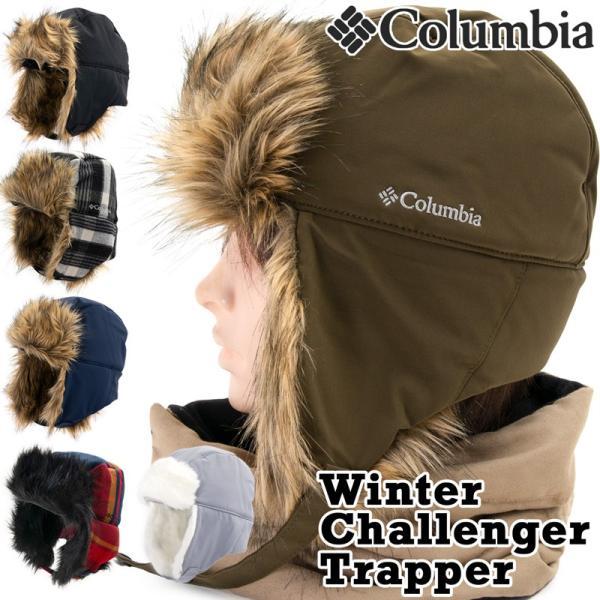Columbia コロンビア Winter Challenger Trapper|2m50cm