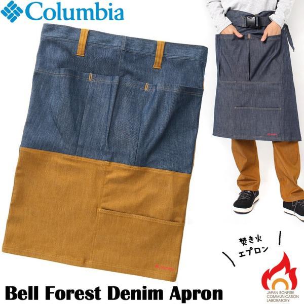 Columbia コロンビア Bell Forest Denim Apron ベルフォレスト デニム エプロン|2m50cm
