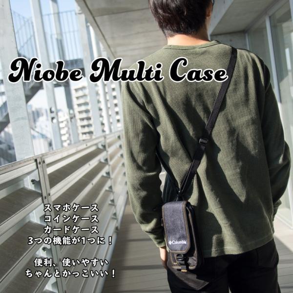 コロンビア Columbia スマホケース Niobe Multi Case|2m50cm|11