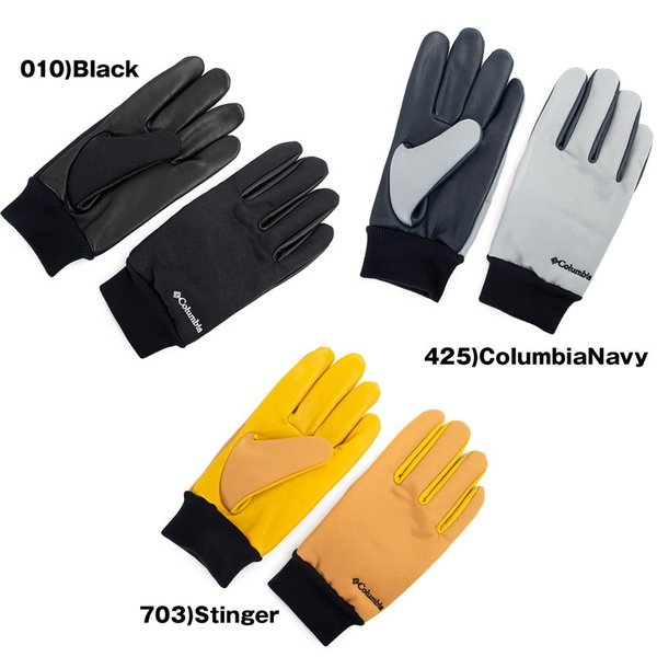 Columbia コロンビア Henry Point Glove 焚き火グローブ 2m50cm 02