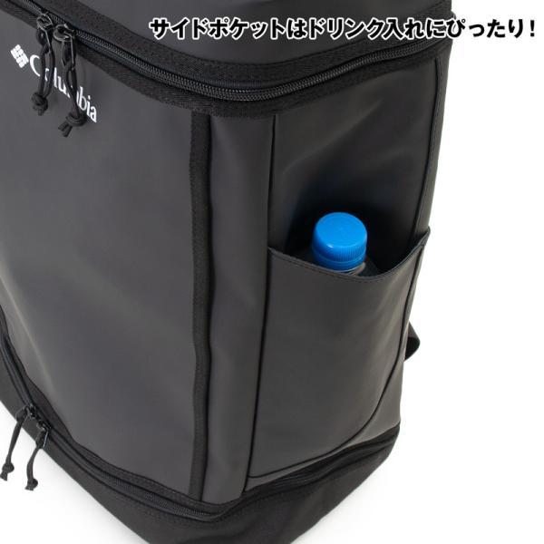 Columbia コロンビア Bremner Slope 35L Backpack|2m50cm|12