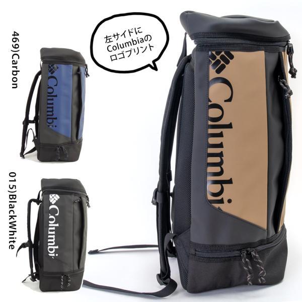 Columbia コロンビア Bremner Slope 35L Backpack|2m50cm|14
