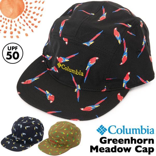 帽子 Columbia コロンビア Greenhorn Meadow Cap グリーンホーンメドー キャップ 2m50cm