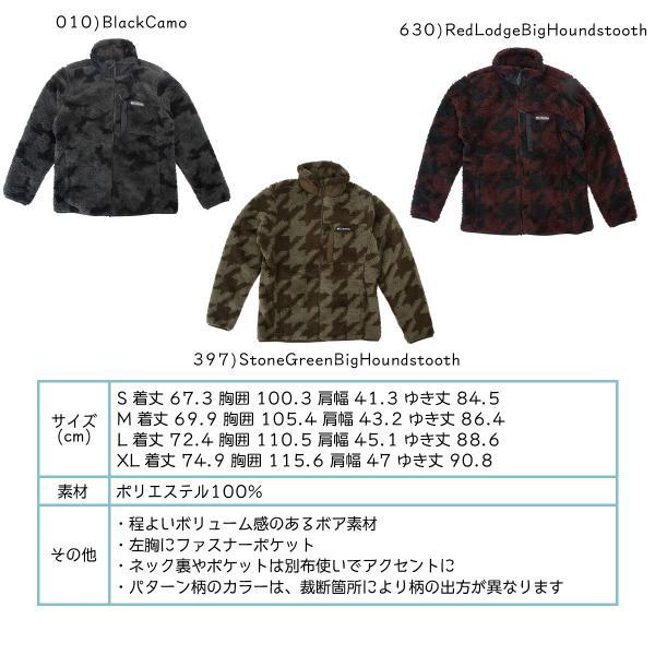 ジャケット Columbia コロンビア Winter Pass Print Fleece Full Zip ウィンター パスプリント フリース フルジップ|2m50cm|13