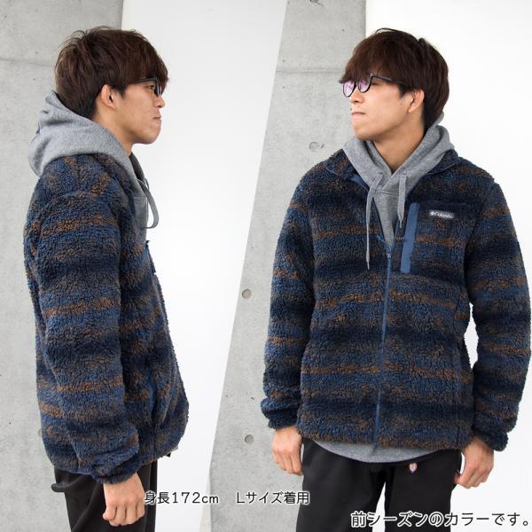ジャケット Columbia コロンビア Winter Pass Print Fleece Full Zip ウィンター パスプリント フリース フルジップ|2m50cm|04