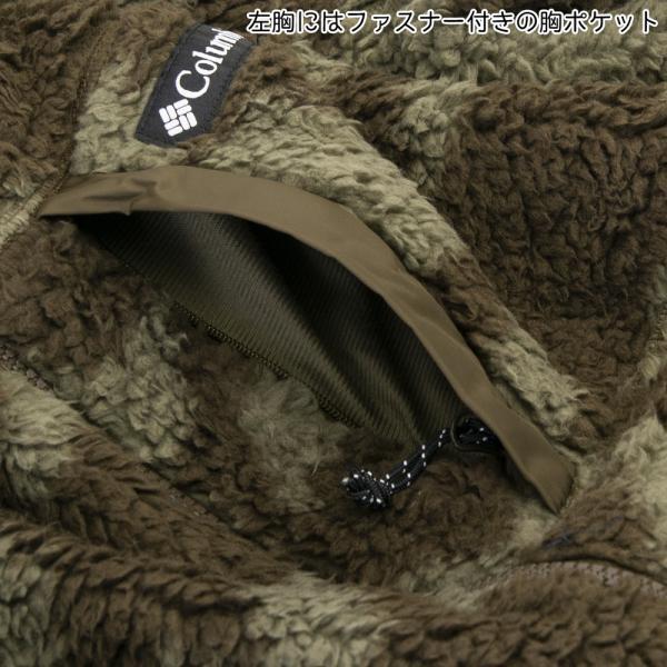 ジャケット Columbia コロンビア Winter Pass Print Fleece Full Zip ウィンター パスプリント フリース フルジップ|2m50cm|05