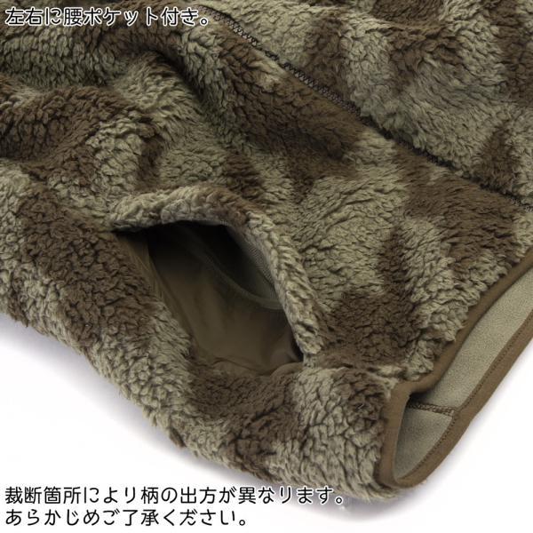 ジャケット Columbia コロンビア Winter Pass Print Fleece Full Zip ウィンター パスプリント フリース フルジップ|2m50cm|06