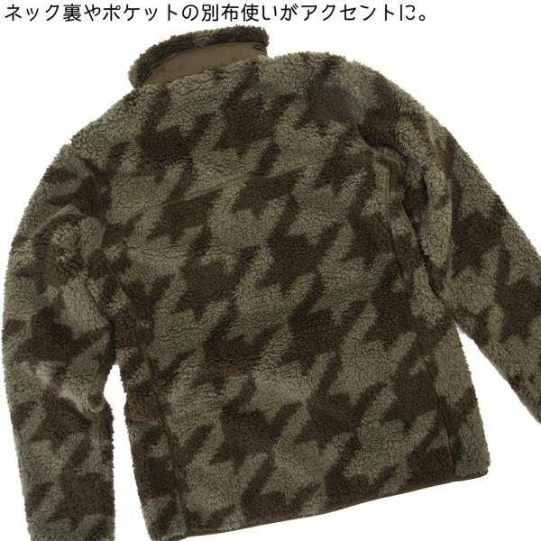 ジャケット Columbia コロンビア Winter Pass Print Fleece Full Zip ウィンター パスプリント フリース フルジップ|2m50cm|08