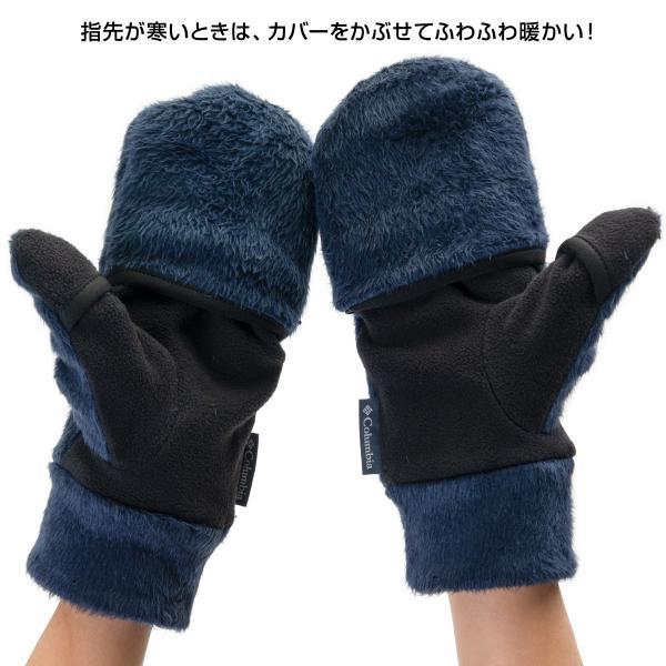 手袋 コロンビア Columbia Pigg Creek Glove ll ピグクリーク グローブ 指無し|2m50cm|06