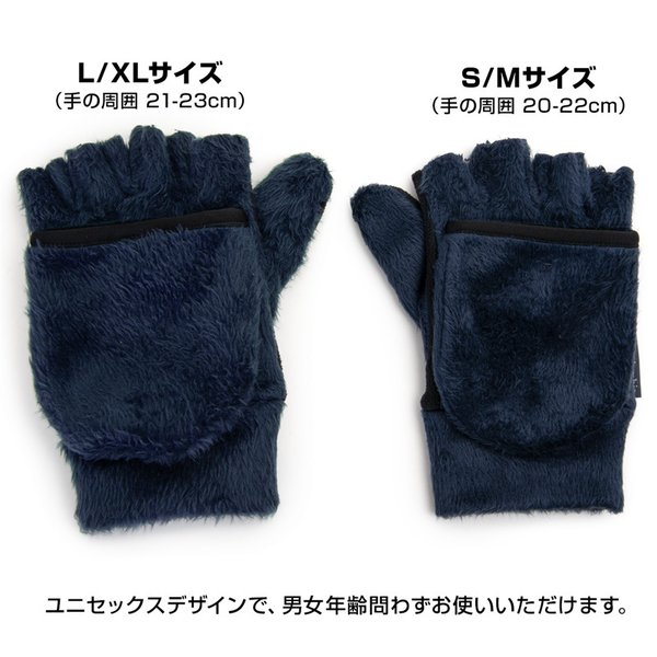 手袋 コロンビア Columbia Pigg Creek Glove ll ピグクリーク グローブ 指無し|2m50cm|10