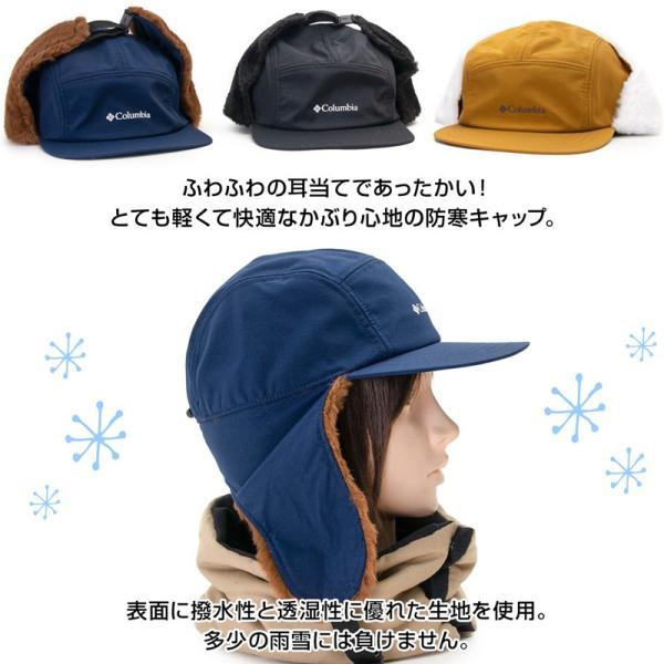 帽子 コロンビア Columbia Jourdan Mountain Fur Flap Cap ジョーダン マウンテン ファーフラップ キャップ|2m50cm|02