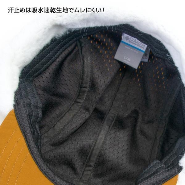 帽子 コロンビア Columbia Jourdan Mountain Fur Flap Cap ジョーダン マウンテン ファーフラップ キャップ|2m50cm|03