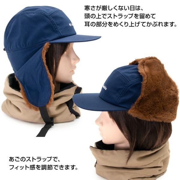 帽子 コロンビア Columbia Jourdan Mountain Fur Flap Cap ジョーダン マウンテン ファーフラップ キャップ|2m50cm|04