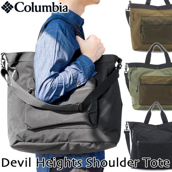 トートバッグ Columbia コロンビア Devil Heights Shoulder Tote デビル ハイツ ショルダー トート|2m50cm