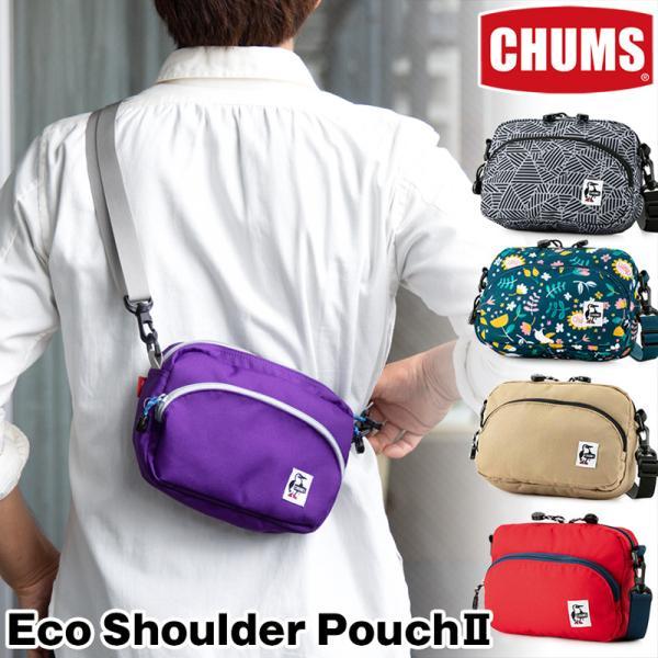 CHUMS チャムス ショルダーバッグ 小型 エコショルダーポーチ Eco Shoulder Pouch ll|2m50cm