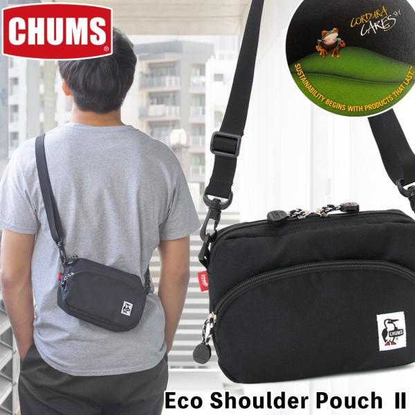チャムス CHUMS エコショルダーポーチ ll ブラック|2m50cm