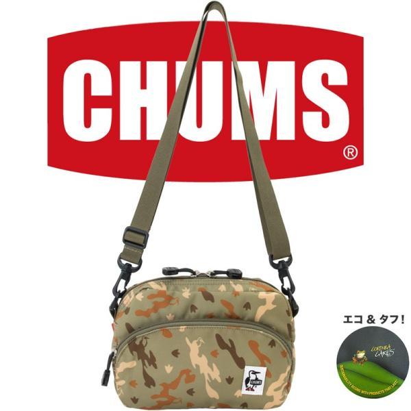 チャムス CHUMS エコショルダーポーチ ll ネイチャーブービーカモ|2m50cm