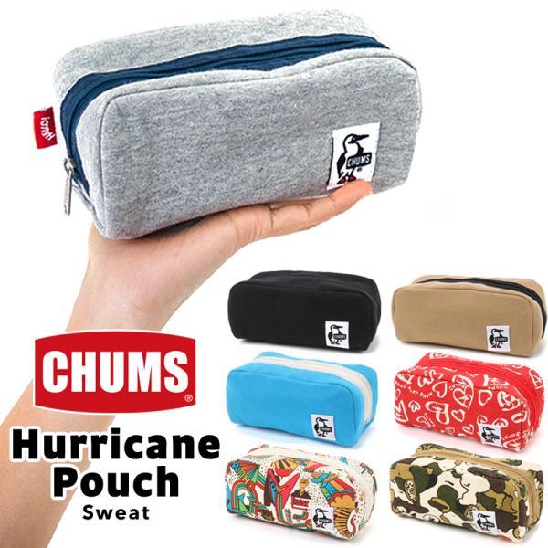 CHUMS チャムス ポーチ ハリケーンポーチ スウェット Hurricane Pouch Sweat|2m50cm