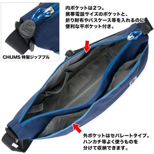 チャムス CHUMS Eco Small Banana Shoulder II エコ スモール バナナ ショルダー|2m50cm|10