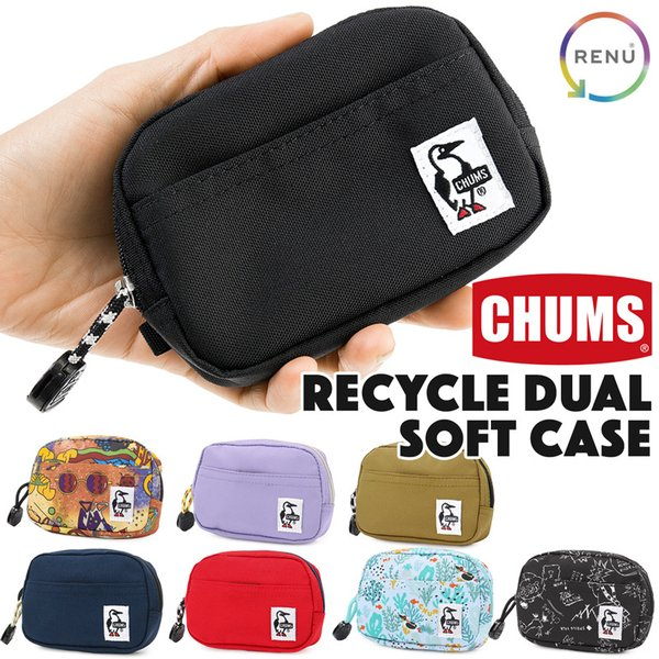 CHUMS チャムス デジカメケース Eco Dual Soft Case エコ デュアル ソフトケース|2m50cm