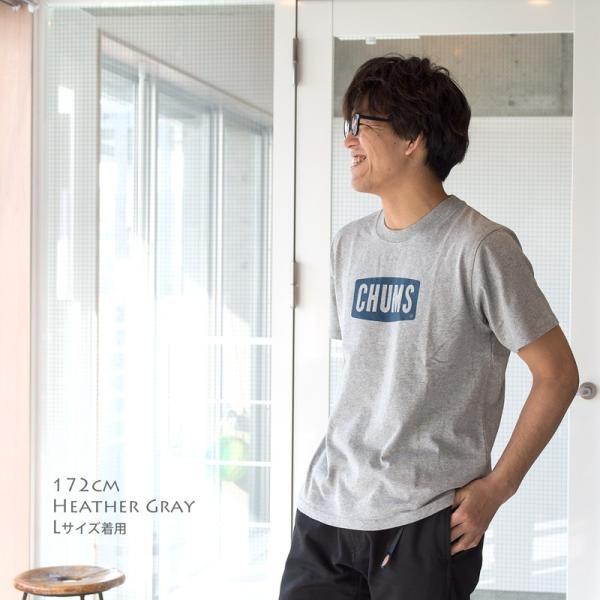CHUMS チャムス ロゴTシャツ|2m50cm|02