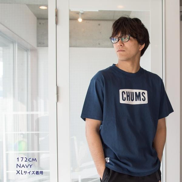 CHUMS チャムス ロゴTシャツ|2m50cm|11