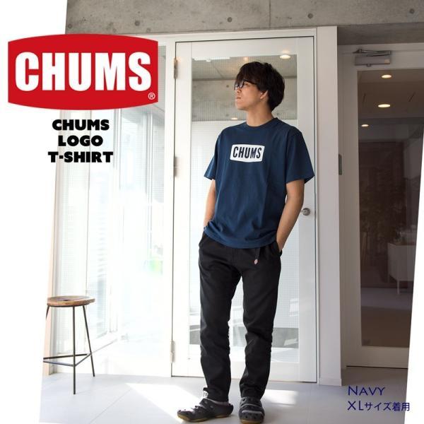 CHUMS チャムス ロゴTシャツ|2m50cm|03
