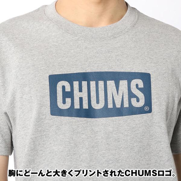 CHUMS チャムス ロゴTシャツ|2m50cm|07