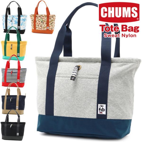 チャムス CHUMS トートバッグ Mサイズ|2m50cm