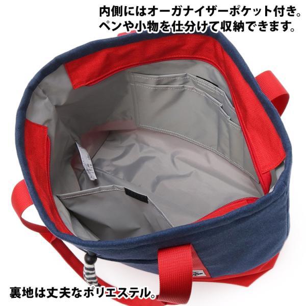 チャムス CHUMS トートバッグ Tote Bag|2m50cm|08
