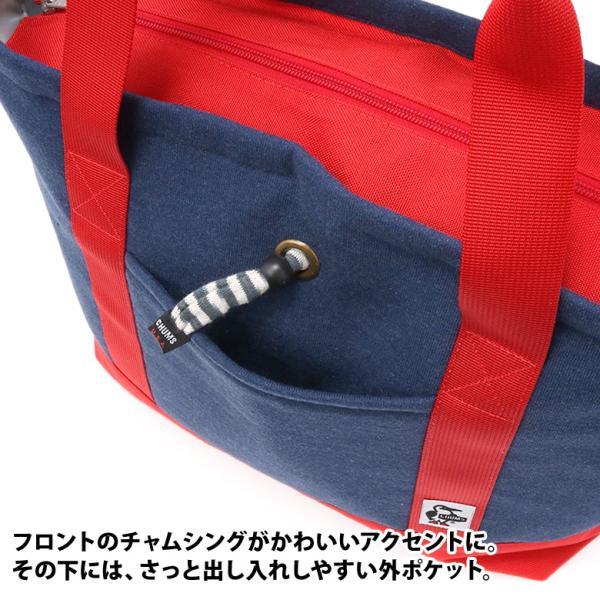 チャムス CHUMS トートバッグ Tote Bag|2m50cm|09