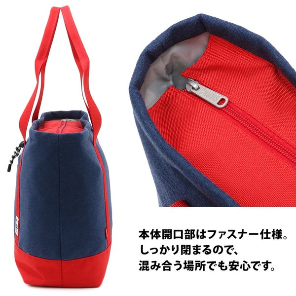チャムス CHUMS トートバッグ Tote Bag|2m50cm|10