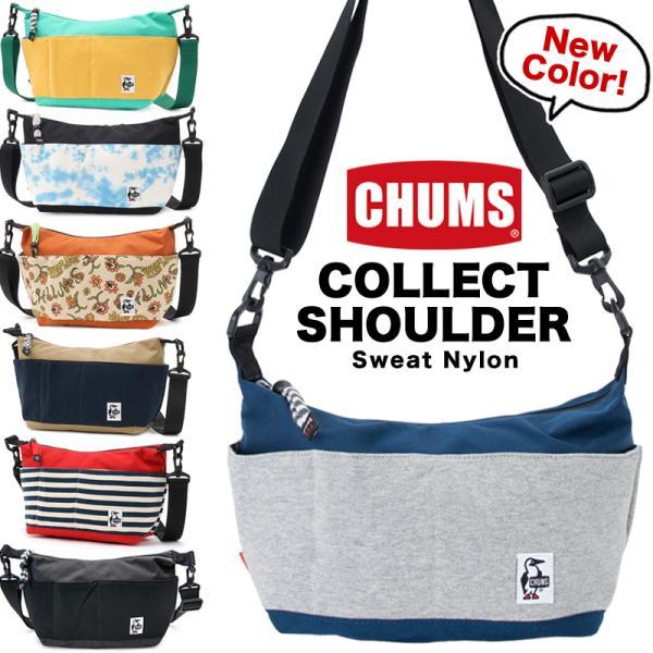 CHUMS チャムス ショルダーバッグ コレクトショルダー Collect Shoulder Sweat Nylon|2m50cm