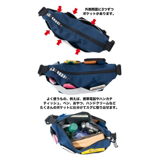 CHUMS チャムス ショルダーバッグ コレクトショルダー Collect Shoulder Sweat Nylon|2m50cm|08