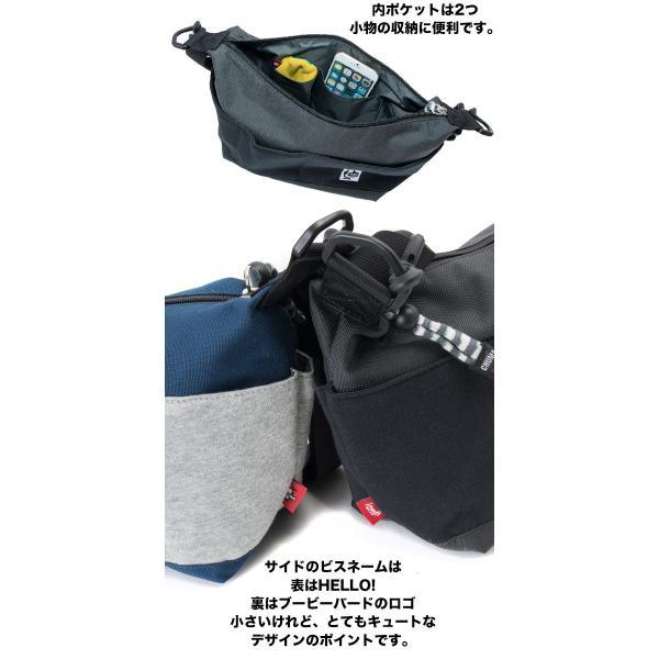 チャムス CHUMS コレクトショルダー Collect Shoulder Sweat Nylon|2m50cm|07